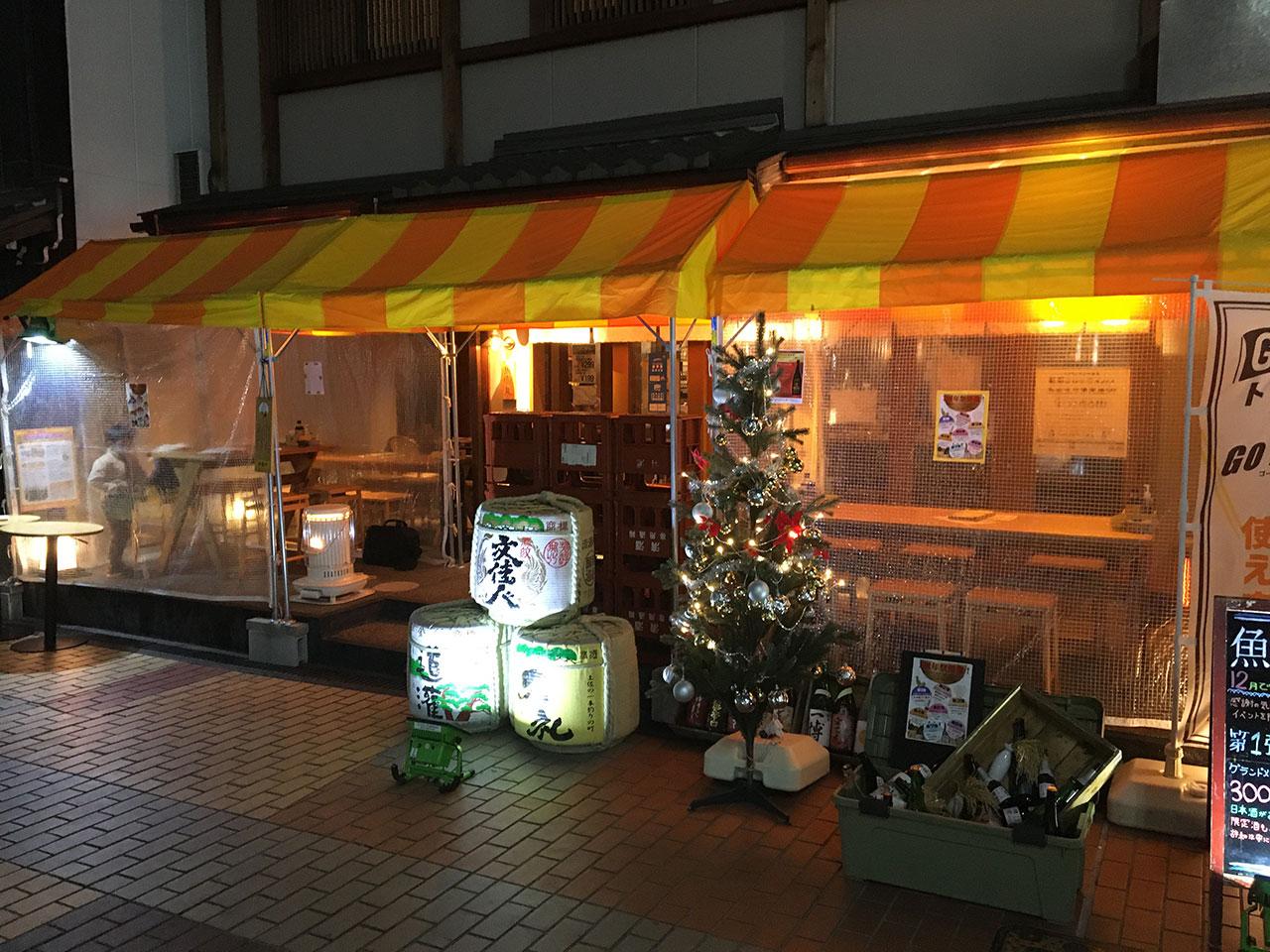 23/ほたる通りオープンテラス/12月5日